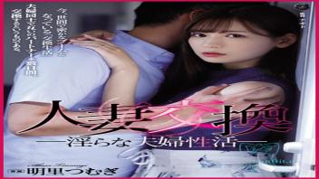 โดนเย็ด แอบเย็ดสาวข้างบ้าน แอบเย็ด เอวีออนไลน์ เย็ดหีญี่ปุ่น หีสาวญี่ปุ่น หนังโป๊เอวี หนังโป๊ญี่ปุ่น หนังโป๊ซับไทย หนังโป๊AV