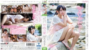 เย็ดหีเอวีญี่ปุ่น เย็ดน้ำแตก เย็ดญี่ปุ่น หนังxญี่ปุ่น หนังAVญี่ปุ่น หนังAV น่าเย็ด ญี่ปุ่นน่าเย็ด avjapan Noa Takeuchi
