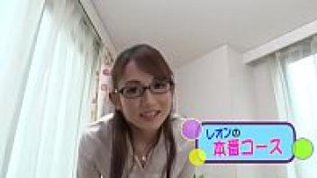 เย็ดหีเอวีญี่ปุ่น เย็ดสาวแว่น หีสาวแว่น หีญี่ปุ่น หนังxxxญี่ปุ่น สาวแว่นน่าเย็ด ญี่ปุ่นporn pornhub javญี่ปุ่น Reon Otowa